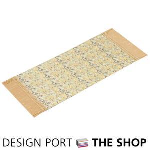 織りセンター(桐箱入り)趣楽(しゅらく)28×54cm 川島織物セルコン(ラッピング・のし紙掛け無料対象品) 生産終了予定|designport