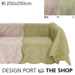 お値下げしました!マルチカバー メープルキルト 約200X250cm 川島織物セルコン 送料無料 生産終了予定|designport