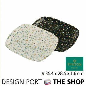 トレイ(小)ミントン(MINTON) ハドンホールアニバーサリー 川島織物セルコン|designport