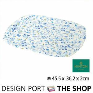 トレイ(大)ミントン(MINTON) ハードウィック 川島織物セルコン|designport