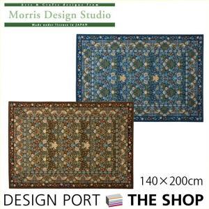 ラグ MORRIS(ウィリアムモリス)いちご泥棒 140cm×200cm 川島織物セルコン|designport