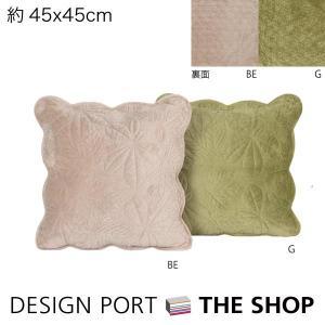 お値下げしました!背当クッションカバー メープルキルト 約45X45cm 川島織物セルコン 生産終了予定|designport