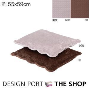 お値下げしました!座布団カバー selegrance(セレグランス)シャロストキルト 約55X59cm 川島織物セルコン 生産終了予定|designport