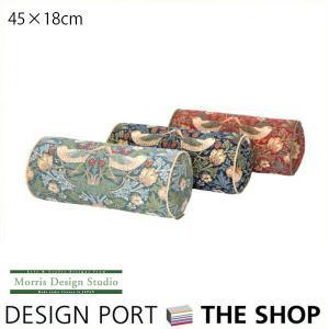 ボルスター型クッション MORRIS(ウィリアムモリス)いちご泥棒 40cm×18cm 川島織物セルコン|designport
