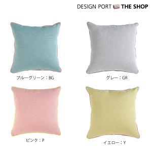 背当クッションカバー パイピングクッションカバー 45×45cm 川島織物セルコン rough(ラフ) LL8105|designport