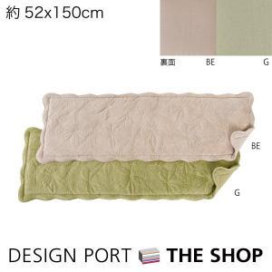 お値下げしました!ロングシート メープルキルト 約52X150cm 川島織物セルコン 生産終了予定|designport