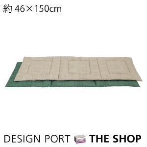 お値下げしました!ロングシート ファーム 46×150cm 川島織物セルコン LN1089 生産終了予定|designport