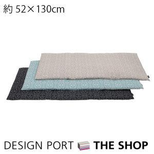 ロングシート Selegrance(セレグランス)バスティーユ 52×130cm 川島織物セルコン 送料無料|designport