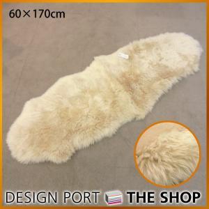 ムートン 長毛フリース S×2(60×170cm)川島織物セ...