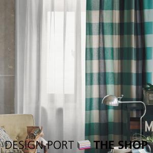 Rough(ラフ)ドレープカーテン ヤマノボリチェック(ブルーグリーン)幅67〜400cm×丈60〜280cm 川島織物セルコン RHF014|designport