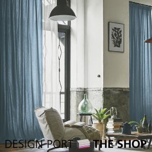 Rough(ラフ)ドレープカーテン デニムムジ(ブルー)幅67〜400cm×丈60〜280cm 川島織物セルコン RHF035|designport