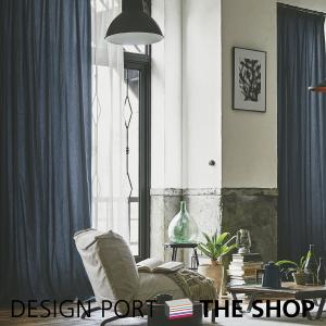Rough(ラフ)ドレープカーテン デニムムジ(ダークブルー)幅67〜400cm×丈60〜280cm 川島織物セルコン RHF036|designport