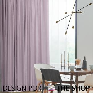 Rough(ラフ)ドレープカーテン ジャージムジ(バイオレット)幅67〜400cm×丈60〜280cm 川島織物セルコン RHF043|designport