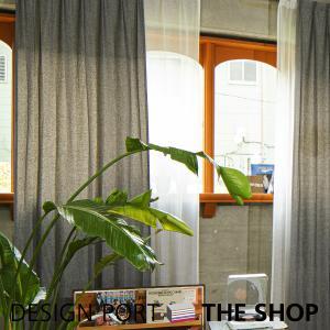 Rough(ラフ)ドレープカーテン モコモコムジ(ブラック)約1.5倍ヒダ 幅67〜400cm×丈60〜280cm 川島織物セルコン RHF069|designport