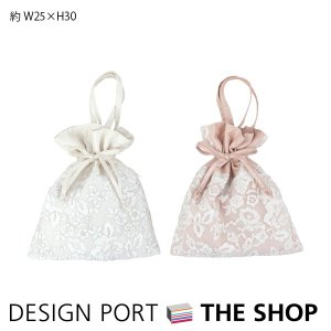 更にお値下げしました!巾着 チュールエンブロイダリー 約W25×H30cm 川島織物セルコン 生産終了予定|designport