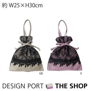 更にお値下げしました!巾着 ロシェル 25×30cm 川島織物セルコン 生産終了予定 designport