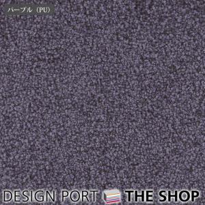 【追加注文のみ対応】タイルカーペット(ユニットラグ)ソフティライン・プレーン(2枚単位)パープル 川島織物セルコン designport