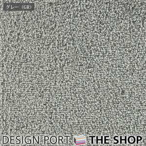 【追加注文のみ対応】タイルカーペット(ユニットラグ)ソフティライン・プレーン(2枚単位)グレー 川島織物セルコン designport