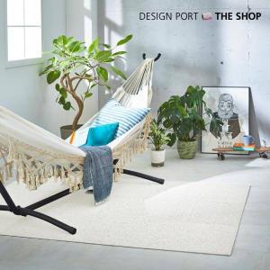 [直営店だから安心] タイルカーペット(ユニットラグ)カラーグレイニー(6枚入)ホワイト 川島織物セルコン|designport
