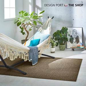 [直営店だから安心] タイルカーペット(ユニットラグ)カラーグレイニー(6枚入)ブラウン 川島織物セルコン|designport