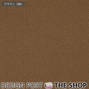【追加注文のみ対応】タイルカーペット(ユニットラグ)カラーグレイニー(2枚単位)ブラウン 川島織物セルコン designport