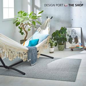 [直営店だから安心] タイルカーペット(ユニットラグ)カラーグレイニー(6枚入)ライトグレー 川島織物セルコン|designport