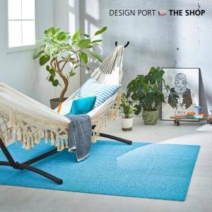 [直営店だから安心] タイルカーペット(ユニットラグ)カラーグレイニー(6枚入)ライトブルー 川島織物セルコン|designport