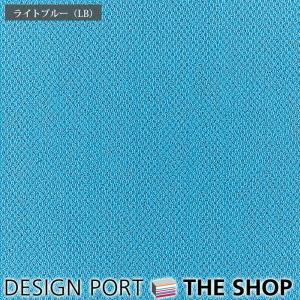 【追加注文のみ対応】タイルカーペット(ユニットラグ)カラーグレイニー(2枚単位)ライトブルー 川島織物セルコン designport