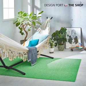 [直営店だから安心] タイルカーペット(ユニットラグ)カラーグレイニー(6枚入)グリーン 川島織物セルコン|designport