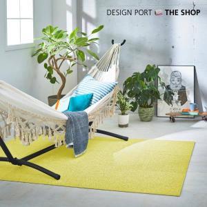 [直営店だから安心] タイルカーペット(ユニットラグ)カラーグレイニー(6枚入)イエロー 川島織物セルコン|designport
