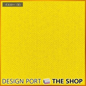 【追加注文のみ対応】タイルカーペット(ユニットラグ)カラーグレイニー(2枚単位)イエロー 川島織物セルコン designport