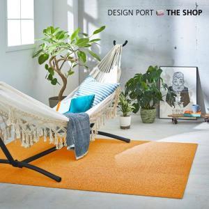 [直営店だから安心] タイルカーペット(ユニットラグ)カラーグレイニー(6枚入)オレンジ 川島織物セルコン|designport