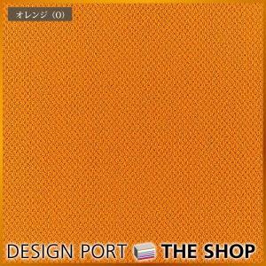 【追加注文のみ対応】タイルカーペット(ユニットラグ)カラーグレイニー(2枚単位)オレンジ 川島織物セルコン designport