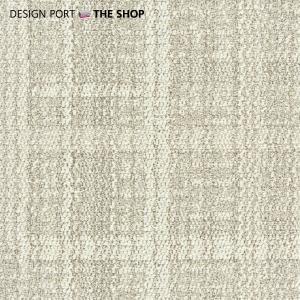 【追加注文のみ対応】タイルカーペット(ユニットラグ)FINECROP ファインクラップ(2枚単位)アイボリー 川島織物セルコン designport