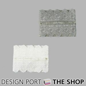 ミニティッシュケースカバー シンプリー デコ2 約13x10cm 川島織物セルコン designport