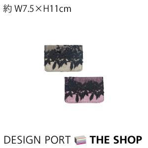 更にお値下げしました!カードケース ロシェル 川島織物セルコン 生産終了予定|designport