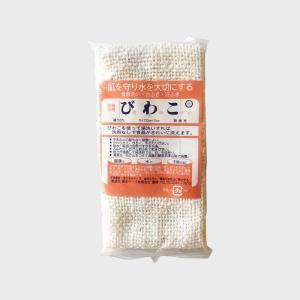 キャッシュレス還元 びわこふきん フキン 布巾 生成り  ネコポス対応可|designshop-jp