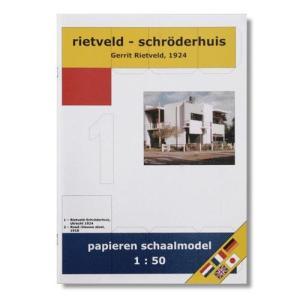キャッシュレス還元 オランダ リートフェルト ペーパーモデル シュレーダー邸  ネコポス対応可|designshop-jp