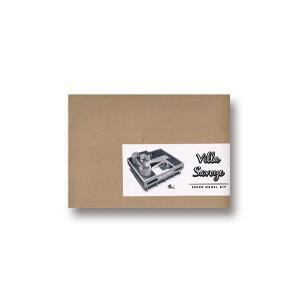 キャッシュレス還元 ル・コルビュジェ ペーパーモデル 紙模型 ネコポス対応可|designshop-jp