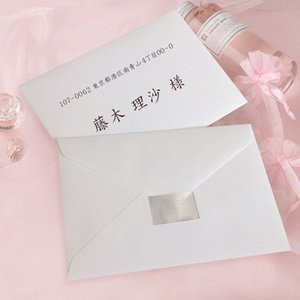 印刷オーダー【封筒宛名印刷】