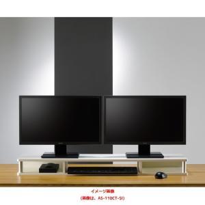 テレビ台 ちょい足しラック 幅110 完成品 TVの高さを少し上げたい用  as-as-110ct designstyle 02