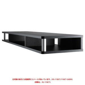 テレビ台 ちょい足しラック 幅110 完成品 TVの高さを少し上げたい用  as-as-110ct designstyle 05
