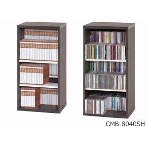 シェルフ 幅40 木製 多目的棚 COMIDIS コミディス as-cmb-8040sh|designstyle
