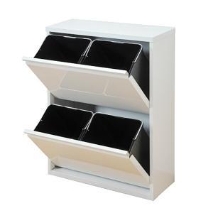 (8月上旬入荷分 予約販売)ダストボックス 4分別 薄型 スチール製 キッチン ゴミ箱 sei-ds-88 designstyle