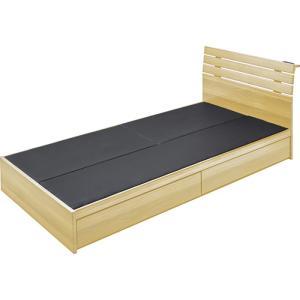 引き出し付きベッド W99センチ az-b-90s-na designstyle