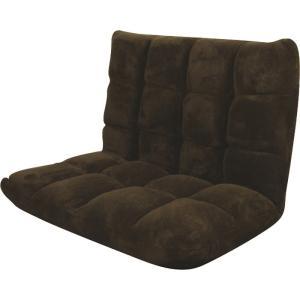 座椅子 もこもこワイドリクライナー チェア ブラウン az-fkc-005br designstyle