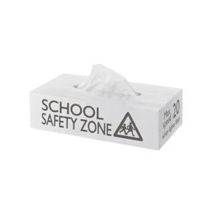 ティッシュボックス ホワイト az-fkg-267wh|designstyle