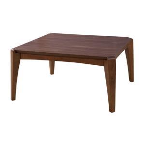 限定モデル こたつテーブル az-kt-107 超激得SALE