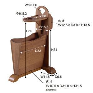 トムテ サイドテーブル ウォールナット az-tac-252wal|designstyle|04