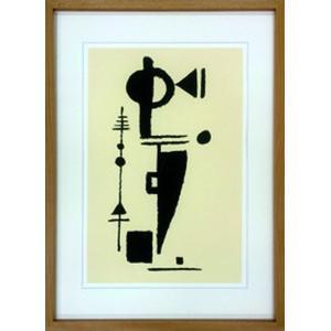 <title>アートフレーム マックス アッカーマン Max 永遠の定番 ACKERMANN Fomsplel 1948 530x730x30mm IMA-60749 bic-6942401s1</title>